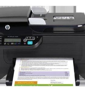 Принтер 3 в1