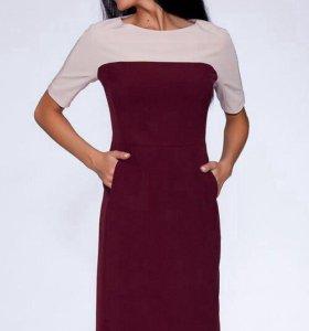 -32% НОВОЕ платье бордовое