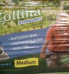 Zollina standart (Medium)