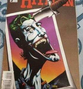 Оригинальные комиксы DC