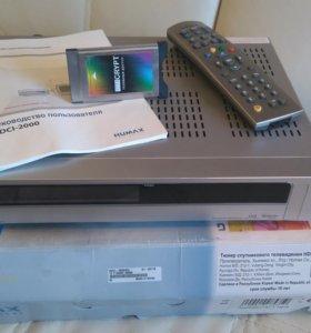 Спутниковый ресивер Humax HD 2000