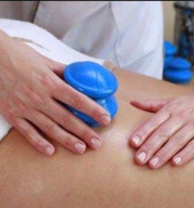 Вакуумный (баночный) ручной массаж