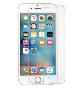 Защитное стекло и чехлы на iPhone 7 Plus
