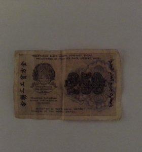Монеты и деньги СССР