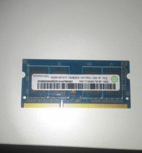 Оперативная память SO-DIMM DDR3 2GB,  (PC12800)