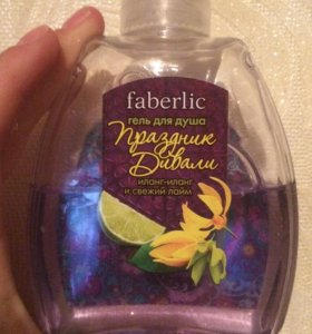 Гель для душа faberlic (+ пенна для ванны) 🛀
