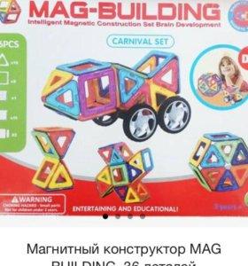 Магнитный конструктор 36 деталей