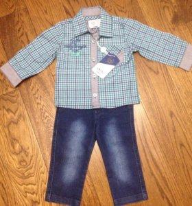 Костюм с джинсами для мальчика (новый) 12 мес.