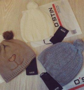 Новые шапки ostin