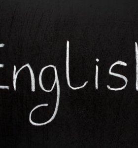 Написание резюме на английском