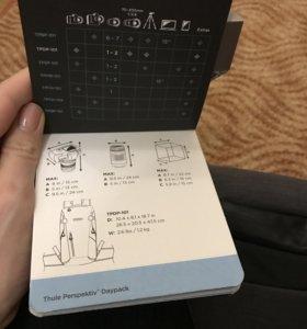 Новый фоторюкзак thule perspektiv daypack