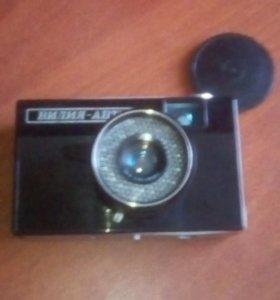 Савдепавский фотоопорат