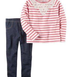 Комплект для девочки френч и брюки