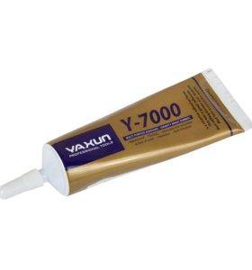 Клей Т-7000 для приклеивания рамок к тачскрину 50м