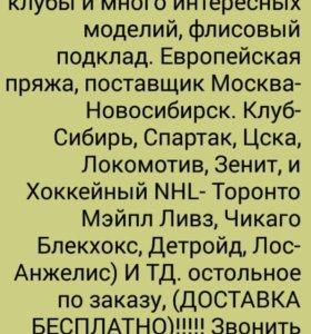 Шапки на заказ)