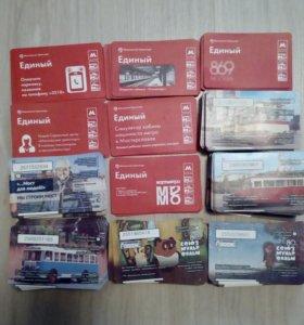 Билеты метро для коллекционеров 1000 штук