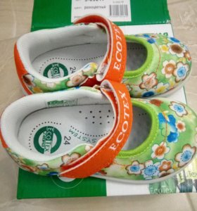 Туфли EcoTex 24 р-р