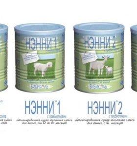 НЭННИ сухая  молочная смесь