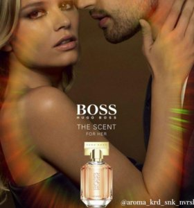 Hugo Boss The Scent For Her, 100ml  женские