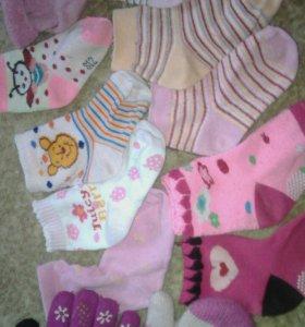 Носки, рукавички.