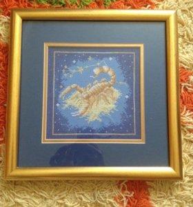 Картина скорпион вышивка крестом