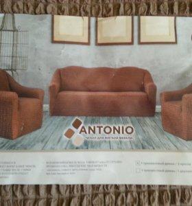 чехлы для мебели.  диван+2 кресла. новые