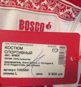 Спортивный костюм BOSCO