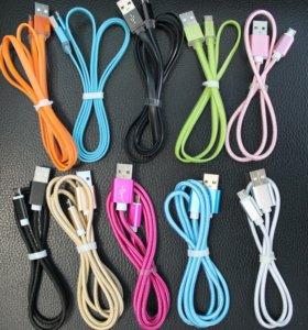 Новые шнуры на телефоны и планшеты
