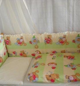 Бортики,комплекты,балдахины в кровать и др.малышам
