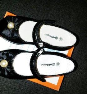 Туфли детские 26размер