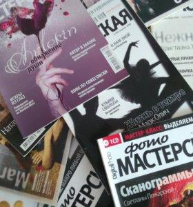 """Журналы """"Фото Мастерская"""" 14 штук"""