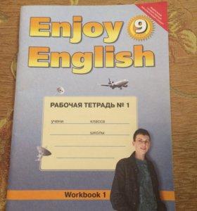 Продам рабочую тетрадь по английскому языку