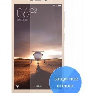 Защитное стекло на Xiaomi Redmi 3,3х,3s,3pro