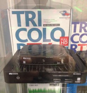 Триколор комплект на 2 tv