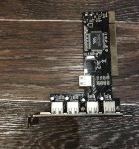 Плата расширения на 4 USB