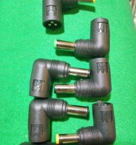 Коннекторы, переходники для зарядного устройства