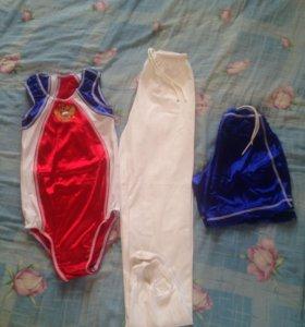 Гимнастический (легкоатлетический) костюм