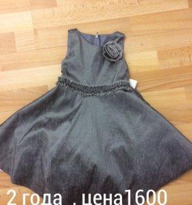 Новые платья Сша