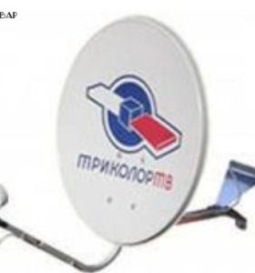 Установка настройка ремонт спутниковых антенн Трик