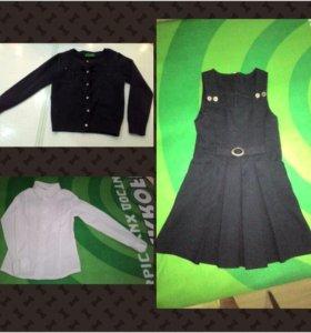 Школьная форма (сарафан, блузка и кофта)