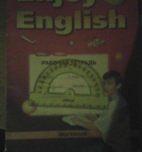 Английский тетрадь 7 класс