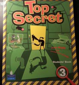 Учебник (student's book) Top Secret 3 по английско