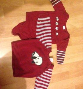 Комплект свитер и боди
