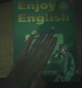 Рабочая тетрадь пр англискому