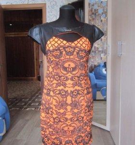 Новые платья.