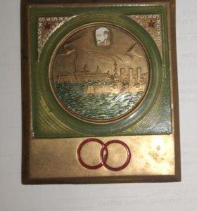 Латунная Плакетка Аврора СССР