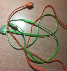 USB для айфон 4-4s
