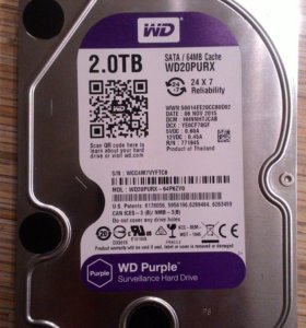 Жесткий диск 2тб wd20purx