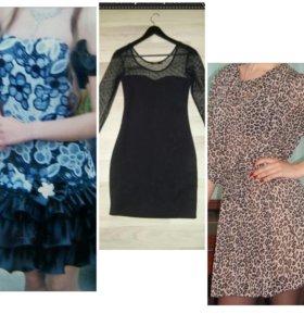 Платья новые!!!