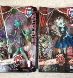 Кукла Monster High новая оригинал